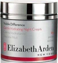 Парфюми, Парфюмерия, козметика Нощен овлажняващ крем - Elizabeth Arden Visible Difference Gentle Hydrating Night Cream