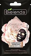 Парфюми, Парфюмерия, козметика Подмладяваща памучна маска за лице - Bielenda Camellia Oil Luxurious Rejuvenating Sheet Mask