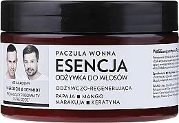 Парфюмерия и Козметика Есенция за коса - WS Academy Nourishing Essence