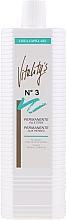 Парфюмерия и Козметика Перманент за къдрене на косата с билки - Vitality's Capillare Permanente №3