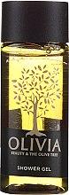 Парфюмерия и Козметика Душ гел - Olivia Beauty & The Olive Tree Shower Gel (мини)