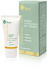 Парфюми, Парфюмерия, козметика Лифтинг-маска - Ava Laboratorium Stop Time Lifting Facial Mask