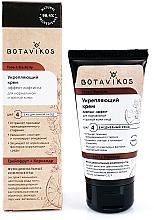 """Парфюмерия и Козметика Укрепващ крем за нормална и зряла кожа на лицето """"Тонус и еластичност"""" - Botavikos Tone And Elasticity Firming Cream"""