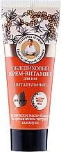 Парфюми, Парфюмерия, козметика Крем-витамин от морски зърнастец за краката - Рецептите на баба Агафия Oblepikha Foot Cream-Vitamin
