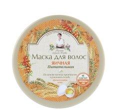 Парфюми, Парфюмерия, козметика Яйчена маска за коса - Рецептите на баба Агафия