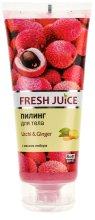 Парфюмерия и Козметика Пилинг за тяло с екстракт от личи и джинджифил - Fresh Juice Litchi & Ginger