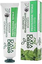 Парфюмерия и Козметика Паста за зъби с ментол и алое - Erba Viva Bio Toothpaste Total Protection