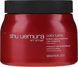 Парфюмерия и Козметика Маска за боядисана коса - Shu Uemura Art Of Hair Color Lustre Treatment