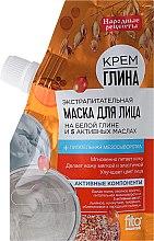 Парфюмерия и Козметика Дълбоко подхранваща маска за лице - Fito Козметик Народни рецепти