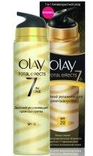 Парфюмерия и Козметика Двойно овлажняващ крем-серум SPF 20 - Olay Total Effects 7 In One Moisturizer + Serum Duo SPF 20