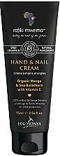 Парфюмерия и Козметика Крем за ръце и нокти - Eco by Sonya Hand & Nail Cream For Rafiki Mwema