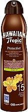 Парфюмерия и Козметика Сухо масло за тен - Hawaiian Tropic Protective Argan Oil Spray SPF 15