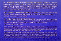 Крем-сапун - Pani Walewska Classic Creamy Soap — снимка N3