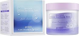 Парфюмерия и Козметика Почистващи и успокояващи пачове за лице - Petitfee&Koelf Azulene Ultra Soothing Pads