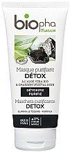 Парфюмерия и Козметика Детоксикираща маска за лице с въглерод - Biopha Nature Mask Detox