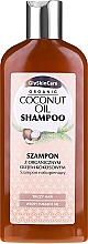 Парфюмерия и Козметика Шампоан с кокосово масло, колаген и кератин - GlySkinCare Coconut Oil Shampoo