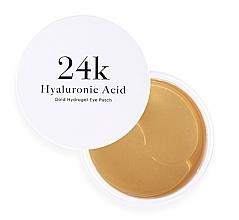 Парфюмерия и Козметика Хидрогел пачове с хиалуронова киселина - Skin79 Hyaluronic Acid Gold Hydrogel Eye Patch