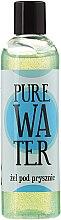 Душ гел за тяло - Scandia Cosmetics Pure Water — снимка N1