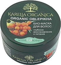 """Парфюмерия и Козметика Био-маска за дълбоко възстановяване и подхранване на косата """"Organic Oblepikha"""" - Фратти НВ Karelia Organica"""
