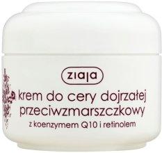 """Парфюми, Парфюмерия, козметика Крем за лице с """"Q10"""" против бръчки - Ziaja Face Cream"""