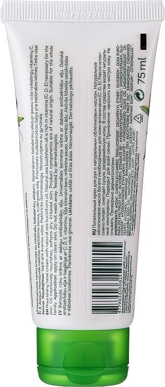 Крем за ръце с екстракт от облепиха - Green Feel's Hand Cream With Natural Sea Buckthorn Oil — снимка N2