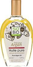 Парфюмерия и Козметика Чисто арганово масло - So'Bio Etic Pure Argan Oil