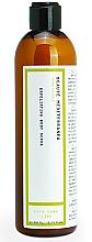 Парфюмерия и Козметика Ексфолиращ скраб за тяло - Beaute Mediterranea Exfoliating Body Scrub