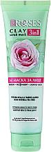 Парфюмерия и Козметика Глинена маска за лице 3в1 с розова вода и чаено дърво - Nature Of Agiva Roses Green Clay 3 In 1 Scrub Mask