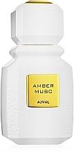 Парфюмерия и Козметика Ajmal Amber Musc - Парфюмна вода