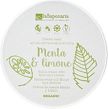 """Парфюмерия и Козметика Крем за ръце """"Мента и лимон"""" - La Saponaria Hand Cream Mint and Lemon"""