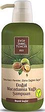 Парфюмерия и Козметика Шампоан с масло от макадамия - Eyup Sabri Tuncer Macadamia Shampoo