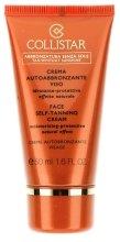 Парфюми, Парфюмерия, козметика Подмладяващ овлажняващ крем за лице - Collistar Face Self-Tanning