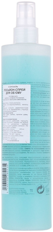 Био шампоан премахва себорея, псориазис, дерматити, пърхот, екземи, гъбички, рани | psorilin.hriciscova.com