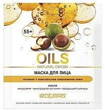 Парфюми, Парфюмерия, козметика Подхранваща и комплексно подмладяваща маска за лице 55+ - BelKosmex OILS Natural Origin
