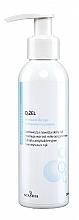 Парфюмерия и Козметика Антибактериален гел-крем за ръце с озон - Scandia Cosmetics Ozone Antibacterial Hand Gel
