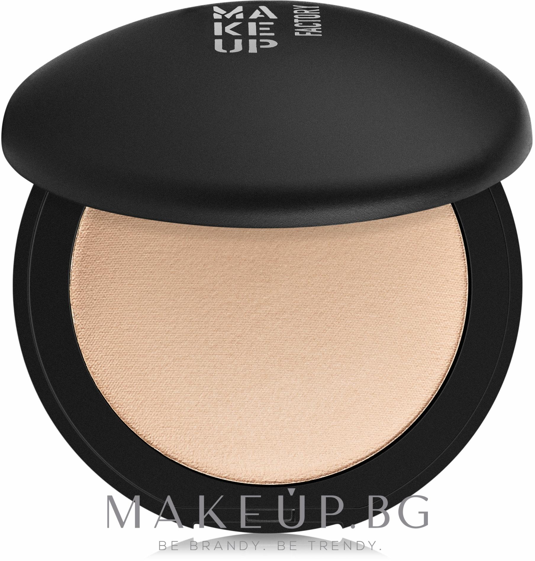 Пудра за лице - Make Up Factory Mineral Compact Powder — снимка 03 - Light Beige