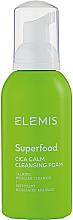 Парфюмерия и Козметика Почистваща пяна за лице с екстракт от азиатска центела - Elemis Superfood CICA Calm Cleansing Foam