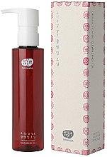 Парфюми, Парфюмерия, козметика Хидрофилно масло за лице - Whamisa Organic Flowers Cleansing Oil
