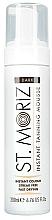 Парфюмерия и Козметика Мус автобронзант за тяло - St. Moriz Instant Tanning Mousse Dark