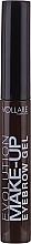Парфюмерия и Козметика Гел за вежди - Vollare Evolution Make-Up Eyebrow Gel