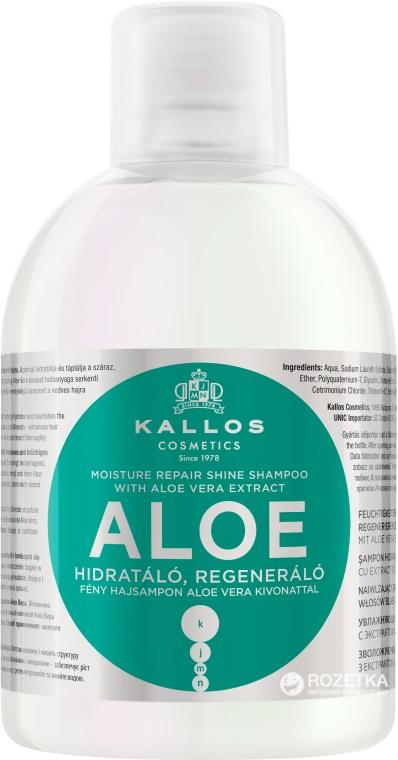 """Шампоан за овлажняване и възстановяване на блясъка на суха и увредена коса """"Алое Вера"""" - Kallos Cosmetics Aloe Vera Full Repair Shampoo"""