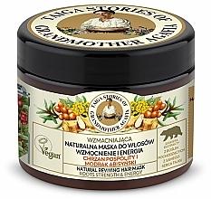Парфюмерия и Козметика Маска за коса с див хрян и горчица - Рецептите на баба Агафия Тайга Истории