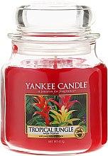 Парфюми, Парфюмерия, козметика Ароматна свещ в бурканче - Yankee Candle Tropical Jungle