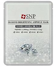 Парфюмерия и Козметика Изсветляваща памучна маска за лице с екстракт от диамантен прах - SNP Diamond Brightening Ampoule Mask