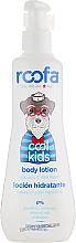 Парфюмерия и Козметика Детски лосион за тяло с алое вера и масло от шеа - Roofa Cool Kids Body Lotion