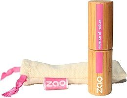 Парфюмерия и Козметика Коректор за лице - ZAO Concealer
