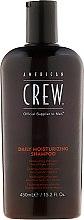 Парфюмерия и Козметика Овлажняващ шампоан за ежедневна употреба - American Crew Daily Moisturizing Shampoo