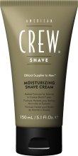 Парфюми, Парфюмерия, козметика Хидратиращ крем за бръснене - American Crew Moisturing Shave Cream