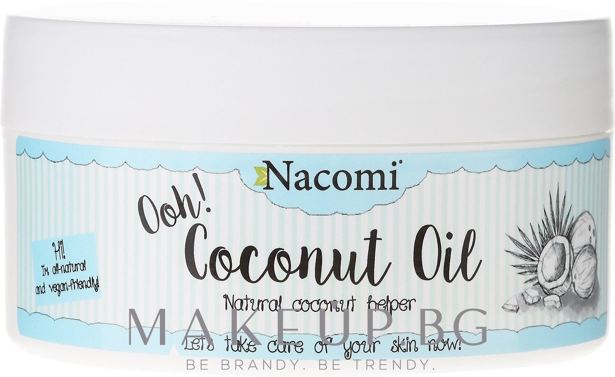 Рафинирано кокосово масло - Nacomi Coconut Oil 100% Natural Refined — снимка 100 ml
