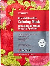 Парфюми, Парфюмерия, козметика Успокояваща маска за лице с ориенталска камелия - Leaders 7 Wonders Oriental Camellia Calming Mask